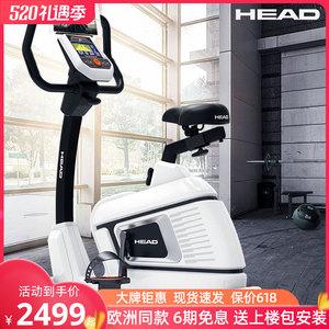 欧洲head家用静音健身房电动感单车