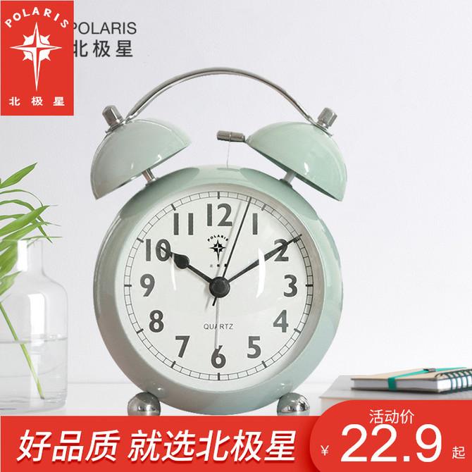 北极星学生小闹钟儿童钟表创意金属床头钟流行简约静音大闹铃夜灯
