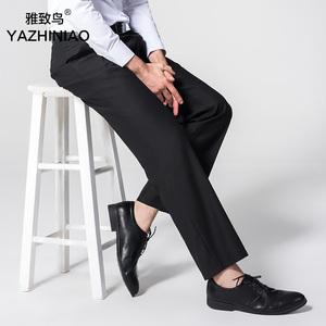 男士西装裤宽松商务正装中青年免烫直筒休闲裤加大码西裤男装新品