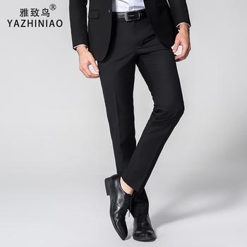 雅致鸟男士西裤修身中青年休闲裤