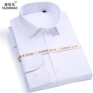 新品免烫上班白色男士衬衫男装工作服职业工装衬衣韩版商务修身装