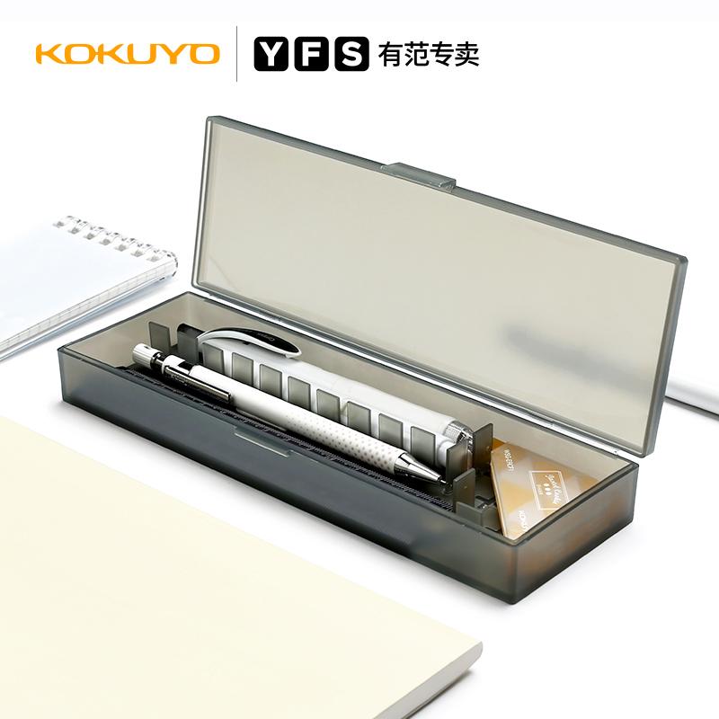 日本kokuyo pp塑料磨砂透明收纳盒(用2.48元券)