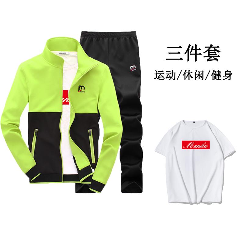 秋季运动套装冬季加绒潮牌潮流嘻哈男士帅气韩版卫衣休闲三件套。