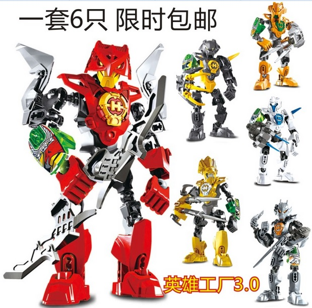英雄工�S2兼容�犯叻e木拼�b�C器人�和�益智玩具3-6-8-10-12�q男孩