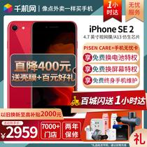 xriphonese2苹果se11A13仿生iPhone苹果SEseiPhone9iPhoneSEiPhone苹果Apple直降4001小时达