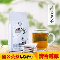 新茶蒲公英茶代用花草茶茶叶清热袋泡茶小包装泡茶包40小包一盒