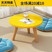 茶几简约现代迷你小圆桌边几沙发边柜角几床头桌子简易北欧经济型