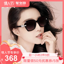 Pasha 2019 new sunglasses female sunscreen UV long round face big face sunglasses myopia degree Pasha tide