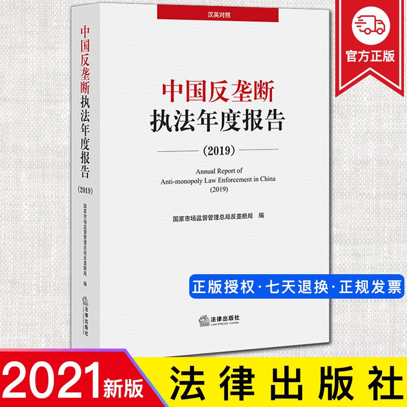 Законодательство Артикул 635746849301