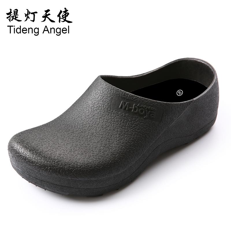 PVC giày an toàn vật liệu toe nắp phẫu thuật kim chống chống nhỏ giọt đầu bếp tài sản giày đòn chêm giày việc 20076
