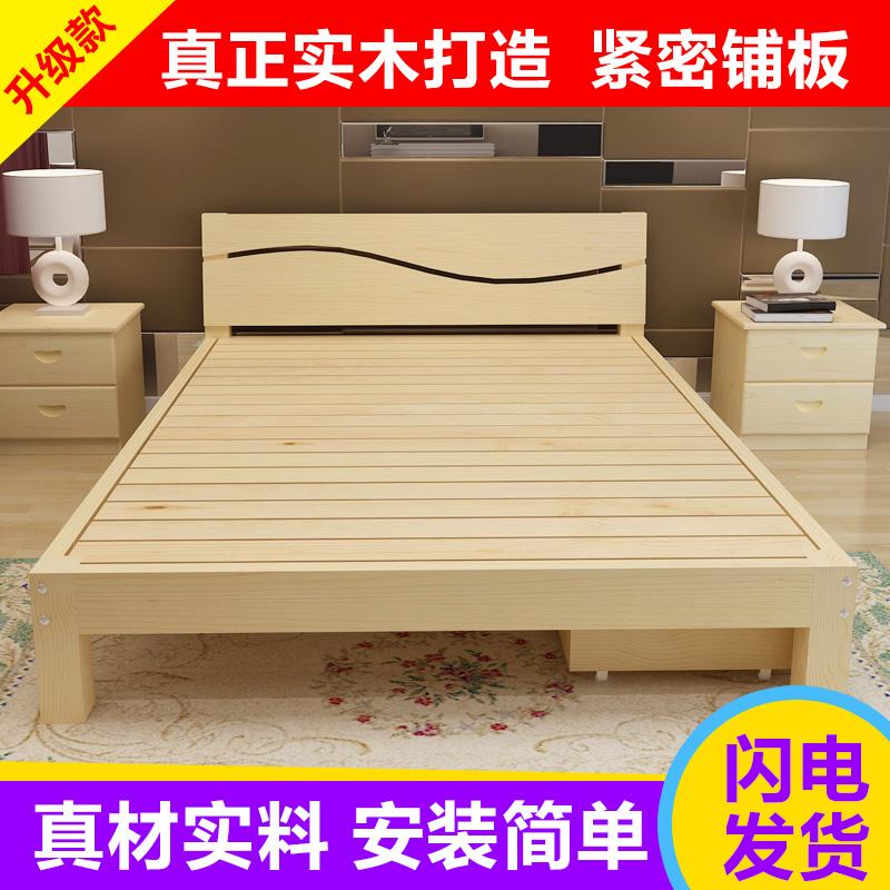 Легко деревянные кровати 1.2 3м кровать 1.5 метр сосна кровать простой современный для взрослых односпальная кровать 1.8 рука цена