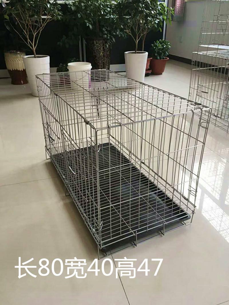 满35.00元可用2元优惠券狗笼子泰迪带厕所加粗折叠室内通用中小型犬兔子猫笼子便携宠物窝