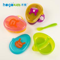 禾果婴儿辅食碗勺套装便携外出宝宝分格米糊碗盖儿童家用辅食餐具