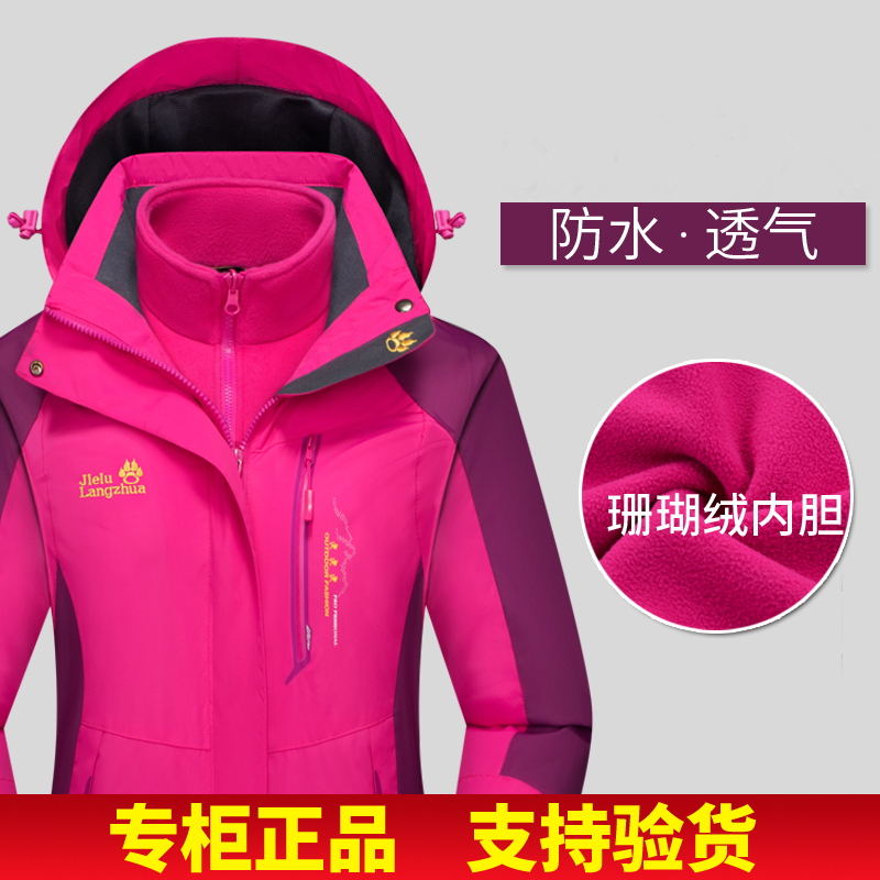 Mens and womens 3-in-1 large two-piece winter outdoor stormsuit