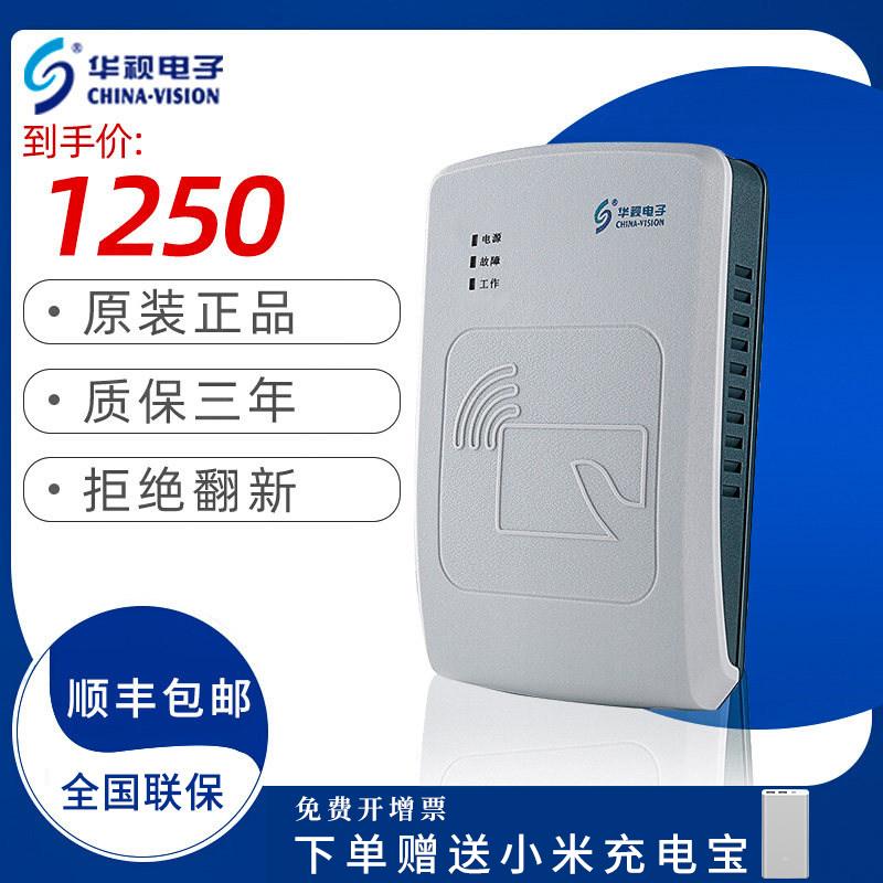 华视电子CVR-100UC二三代身份证件阅读器读卡器识别器二代身份识别仪读取刷二代证蓝牙扫描仪CVR-100U