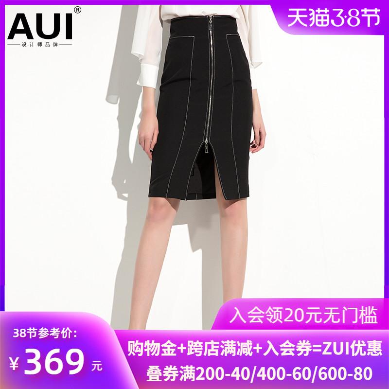 Женские юбки Артикул 587357466106