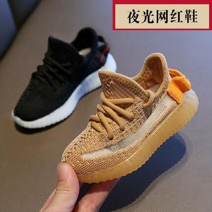 儿童宝宝椰子鞋女童运动鞋透气小童网鞋夏秋季2020新款男童小白鞋