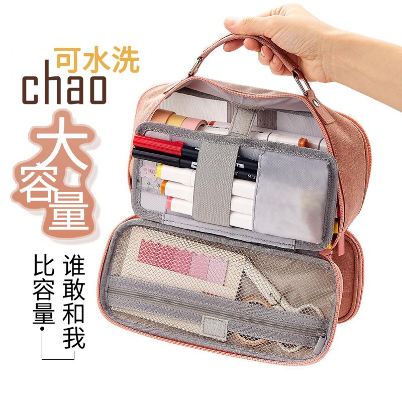 安蔻大容量多功能多层帆布ins笔袋12月02日最新优惠