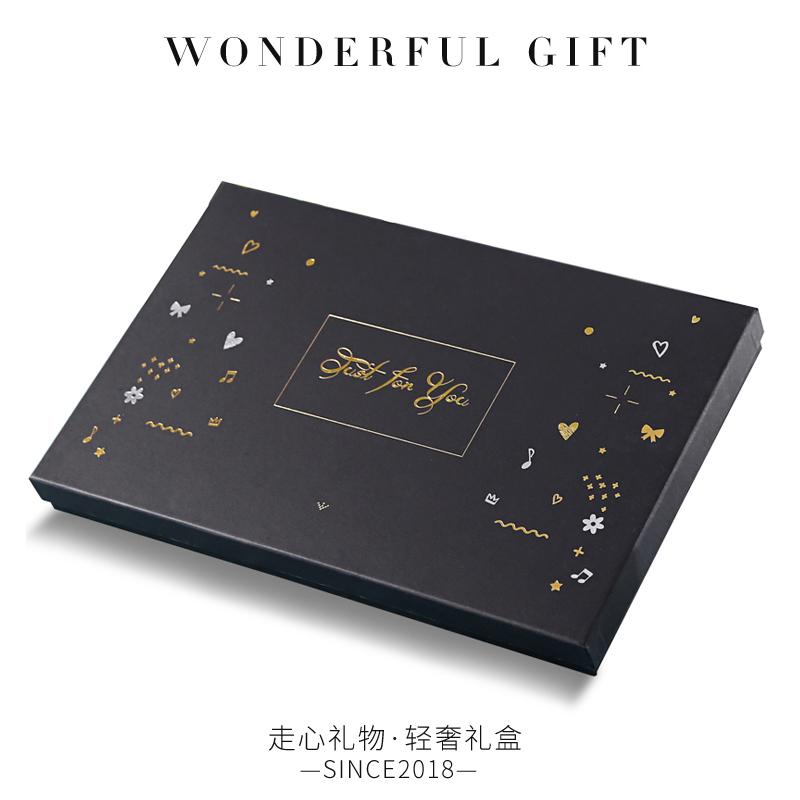 11-21新券【异地恋神器】情人节礼物送女友浪漫