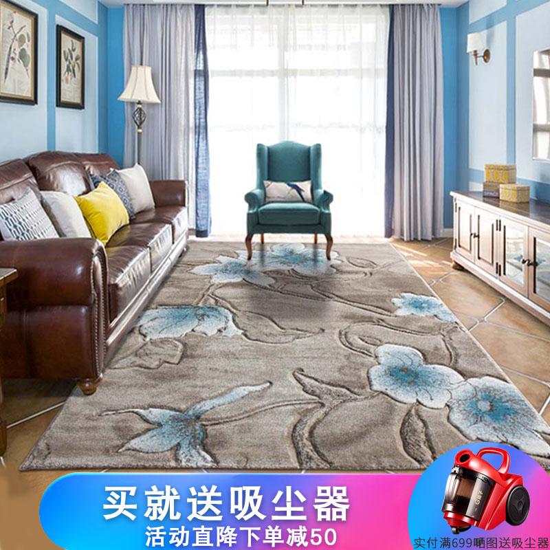 12月08日最新优惠英爵 新中式客厅地毯欧式现代简约美式茶几毯加厚家用卧室地毯