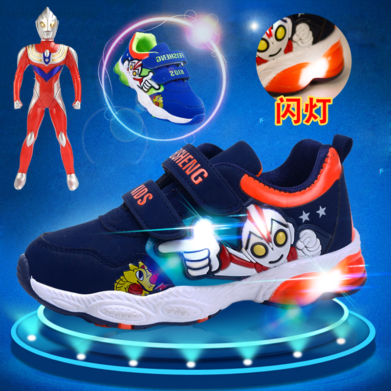 Altman boys sports shoes new childrens flashing light Spiderman running shoes boys shoes little Superman student shoes