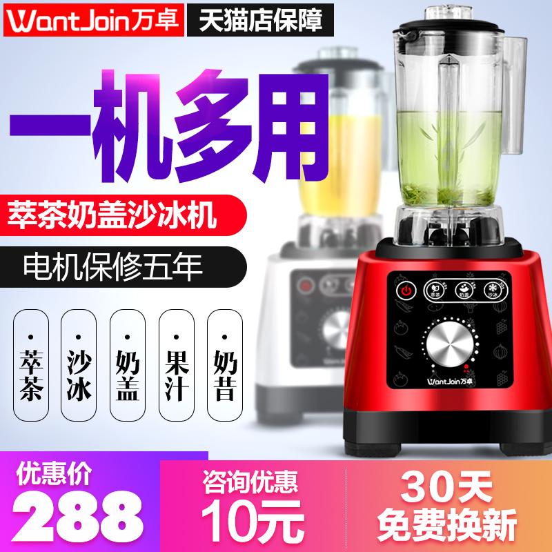 Десять тысяч выдающийся ремесла чай машинально песок лед машинально бизнес молоко пузырь молочный коктейль машинально молочный чай магазин оборудование чистый гашение чай сломанный лед песок машинально молоко крышка машинально