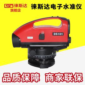 徕斯达数字电子水准仪DS101安平高精度数字显示测距仪水平仪图片