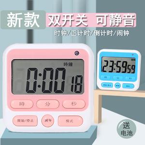 领1元券购买厨房定时计时器学生静音番茄提醒器
