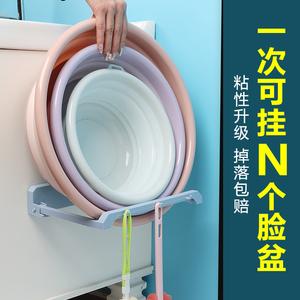 脸盆架免打孔壁挂厕所卫生间盆子收纳架浴室置物架洗手间洗衣机架