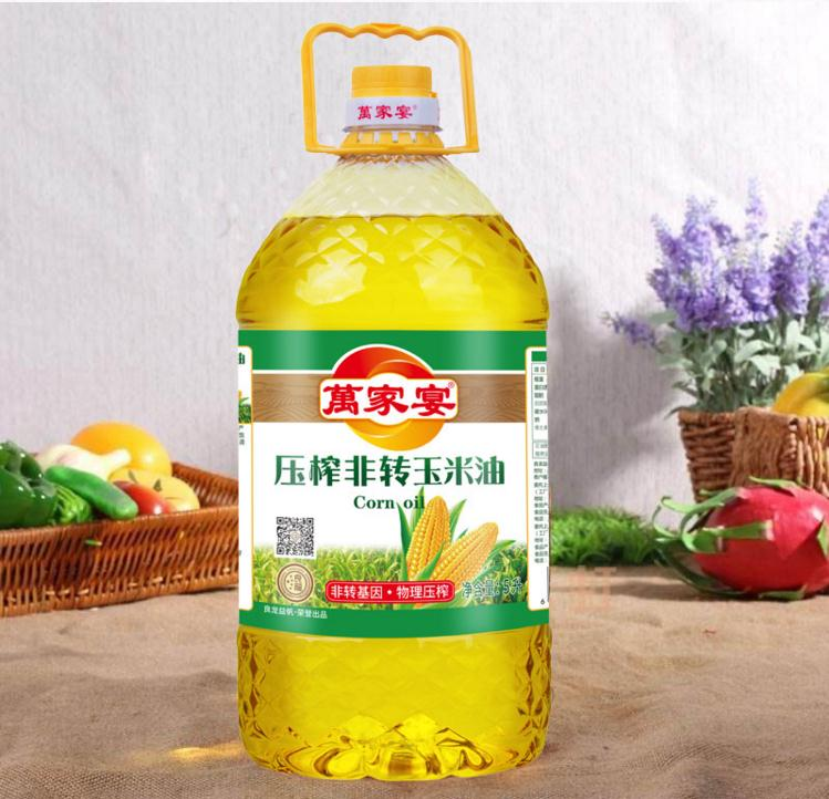 Wanjiayan corn oil non transgenic 5lx4 barrel edible oil physical pressed vegetable oil