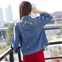 宽松显瘦上衣长袖 POLO领学生短款 刺绣牛仔外套女 2019春秋新款 韩版