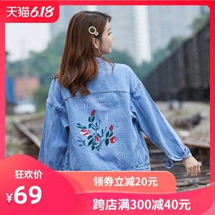 牛仔外套女韩版潮牌宽松2020春装新款bf刺绣复古港风工装夹克上衣