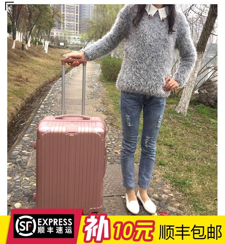行李箱男女拉杆箱旅行箱万向轮学生密码箱登机箱28寸29寸30寸硬箱