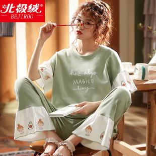 特大码睡衣女夏季纯棉短袖长裤两件套装韩版宽松大码春秋款家居服