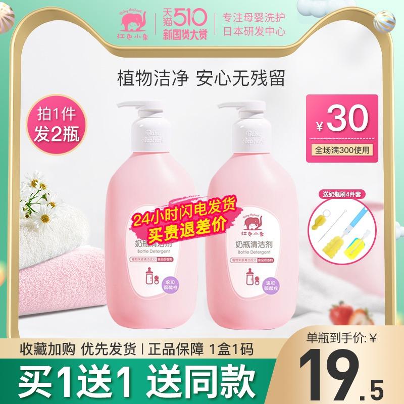 Средства для мытья бутылочек и фруктов Артикул 596447693683
