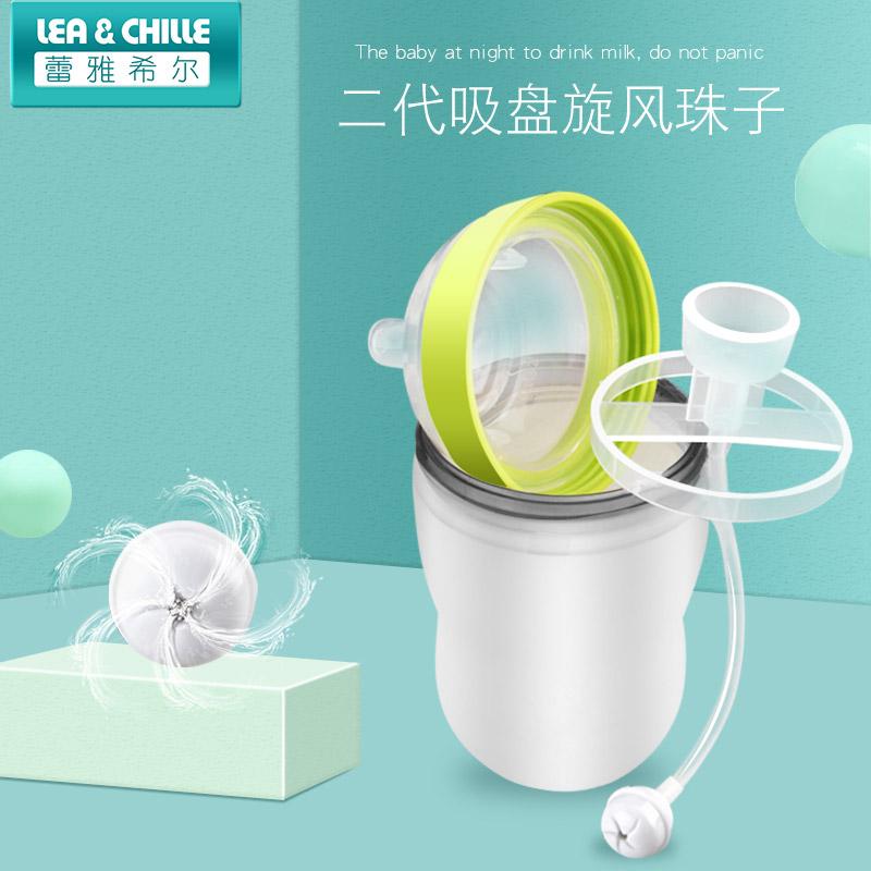 可么可多奶瓶配件奶嘴式吸管一体式重力球非原装可莫多莫正品