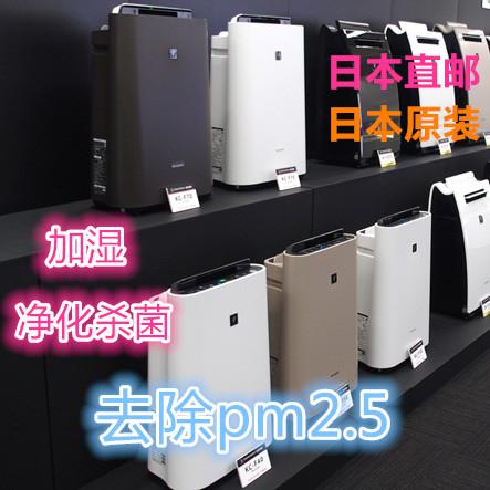 [东京辉姑娘专职代购空气净化,氧吧]日本原装日本直发夏普空气净化器KC-月销量0件仅售1590元