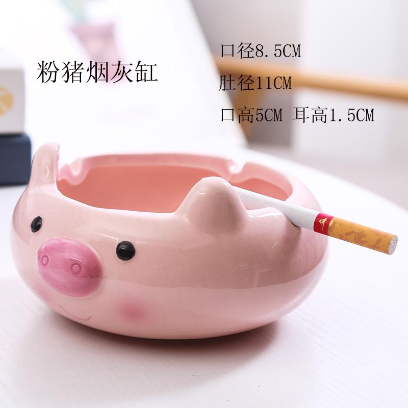 家用可爱卡通小动物陶瓷烟灰缸创