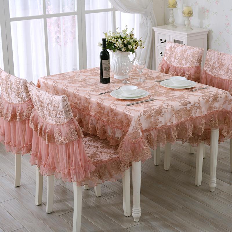 新品欧式现代简约田园椅垫餐桌布