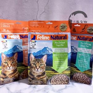 新西兰K9 natural全猫粮天然脱水冻干纯肉 鸡肉羊肉牛肉鳕鱼