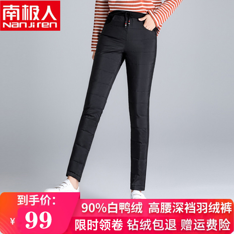 South Pole down trousers women wear high waisted and thickened middle-aged and elderly mothers large size old peoples warm double-sided plush cotton trousers