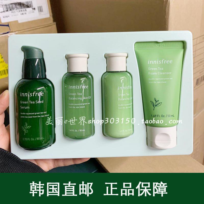 韩国直邮 悦诗风吟绿茶籽精华肌底液 小绿瓶精华套盒 圣诞款160ml图片