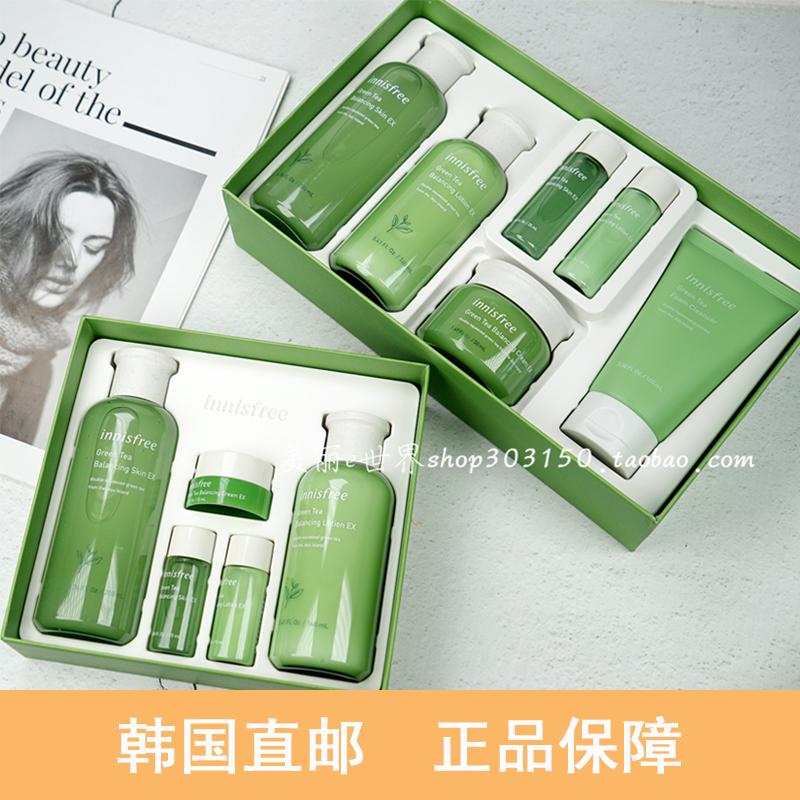 韩国直邮innisfree悦诗风吟绿茶水乳套装两件套护肤品女补水套盒图片