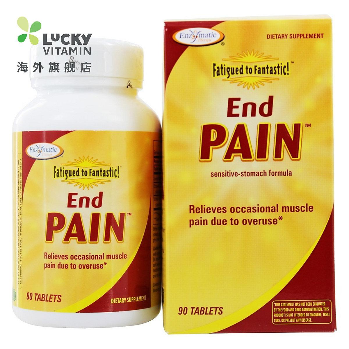 Enzymatic Therapy-疲劳到美妙的结尾疼痛-90 片