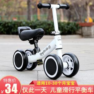 儿童平衡车无脚踏滑步车1-2-3岁宝宝学步小孩玩具滑行溜溜扭扭车