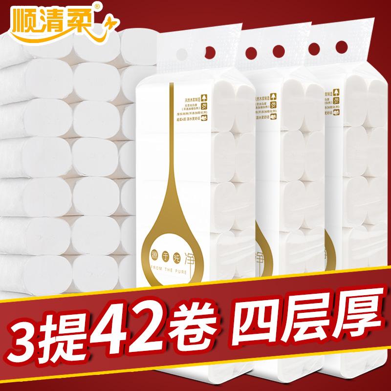 【3提共42卷】顺清柔卫生纸卷纸批发家用原木卷筒纸厕纸手纸包邮限50000张券