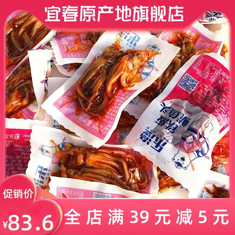 大连特产海鲜鱿鱼头须麻辣八爪鱼即食袋装500g红油铁板鱿鱼爪包邮