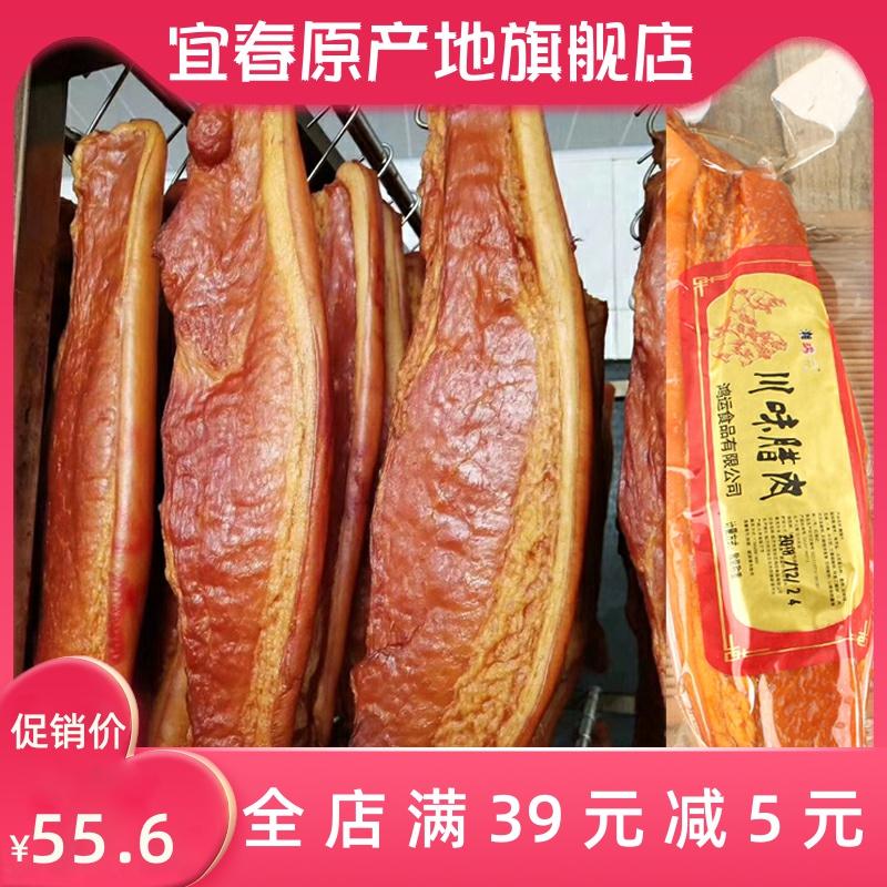 四川重庆特产五花腌肉农家自制柴火烟熏咸肉川味腌腊肉熏肉腊味