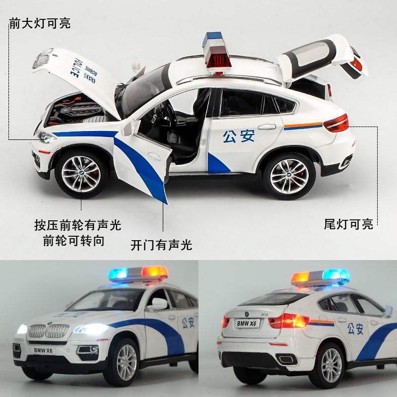 1:26宝马X6汽车模型仿真警察警车开门金属合金玩具车儿童男孩