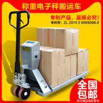 Faya Electronic scale truck forklift weighing belt electronically called manual hydraulic forklift weighing belt print collar truck ground bull